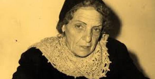 Βιβλίο: Η γιαγιά μου, η Ευτυχία Παπαγιαννοπούλου...