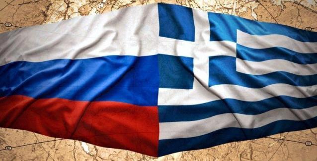 Αποτέλεσμα εικόνας για ελληνορωσικές σχέσεις