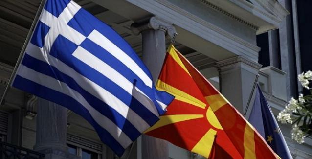 Αποτέλεσμα εικόνας για Στις 29 Ιουνίου «ή λίγες μέρες πριν» η λύση για το Σκοπιανό