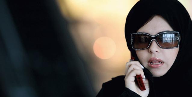 Σαουδική ιστοσελίδα γνωριμιών