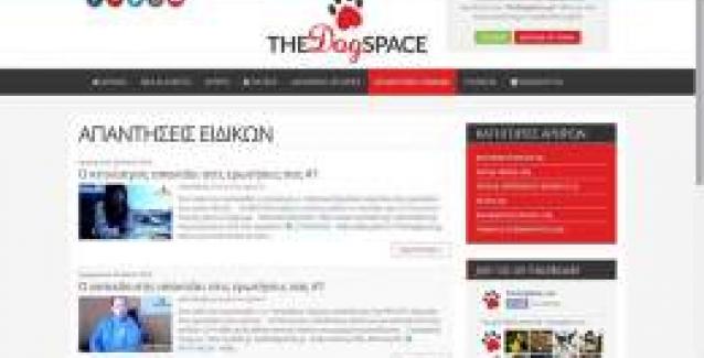 Διαδικτυακές ιστοσελίδες γνωριμιών στην Αμερική