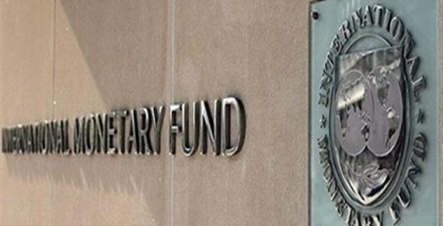 Αποτέλεσμα εικόνας για Τι θα σημάνει η αποχώρηση του ΔΝΤ