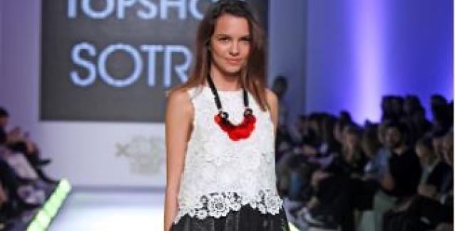 f9919a4cdd3 Η διεθνής Εβδομάδα Μόδας της Αθήνας, ΑthensXclusive DesignersWeek  ανακοινώνει τους συμμετέχοντες σχεδιαστές και brandsμόδας από την Ελλάδα  και το εξωτερικό ...