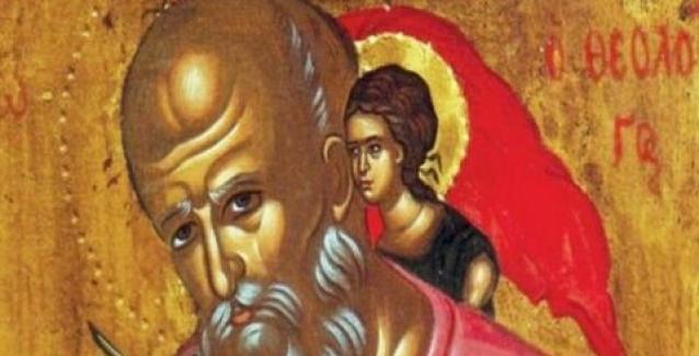 Αποτέλεσμα εικόνας για ΑΠΟΚΑΛΥΨΗ ΙΩΑΝΝΟΥ